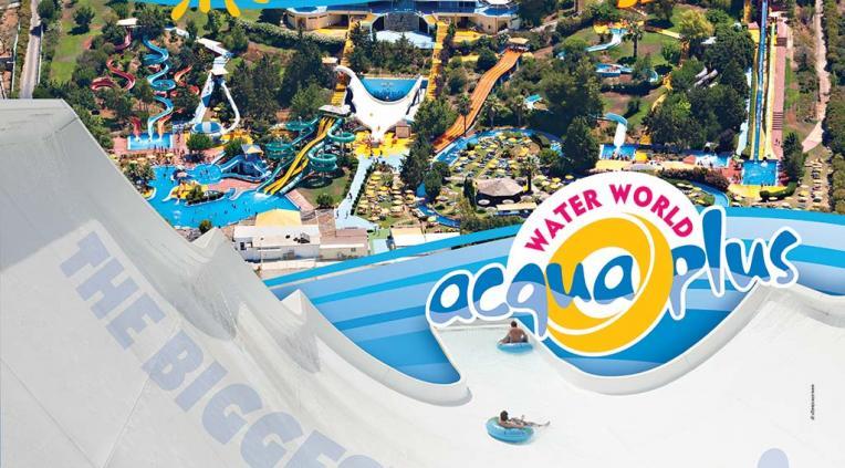 Аквапарк Acqua Plus